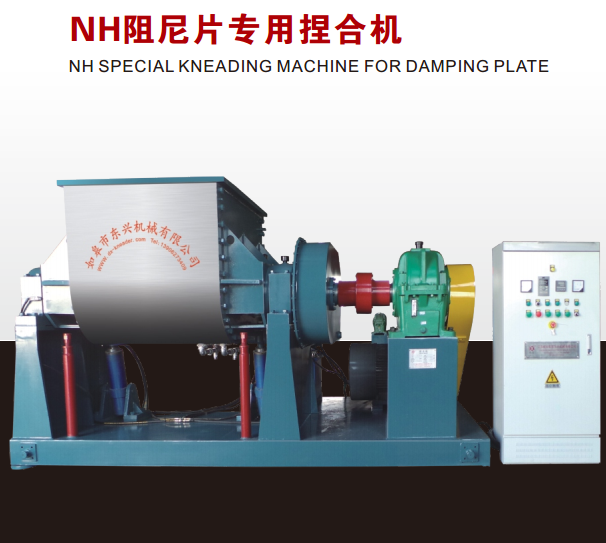 KNEADING MACHINE NH SPECIAL FOR DAMPING PLATE